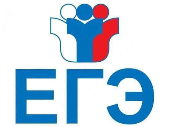 Выпускники Ивановской области начнут сдавать ЕГЭ 29 июня