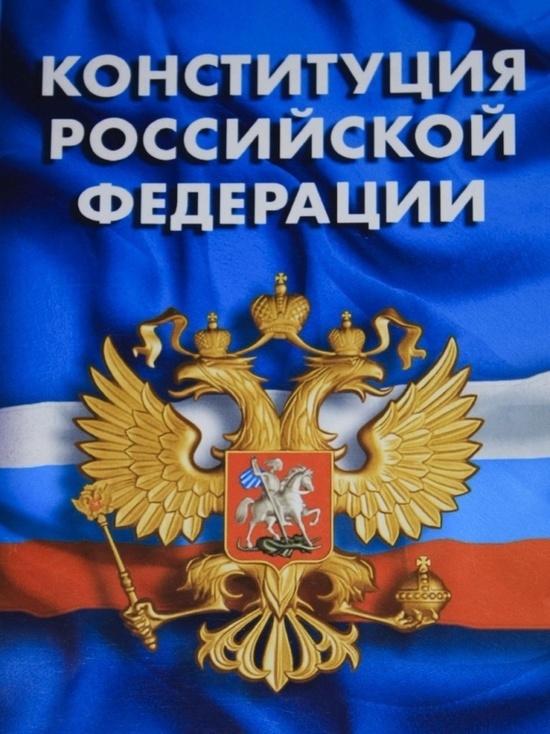 В Бурятии форсировали подготовку к голосованию по поправкам в Конституцию России