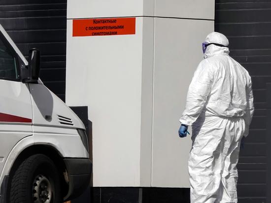 Ученые предположили, что иммунитет к коронавирусу сохраняется полгода