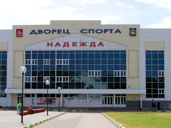 В Серпухове отремонтируют спортивные объекты в 2020 году