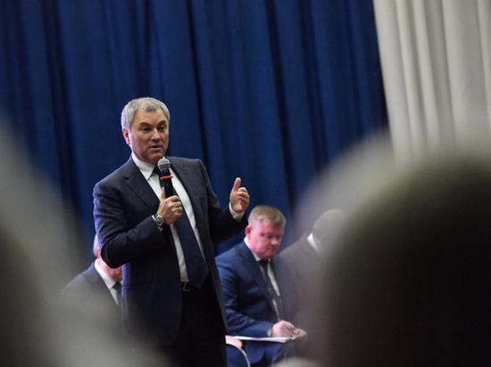 Володин раскритиковал саратовских депутатов за желание хайповать