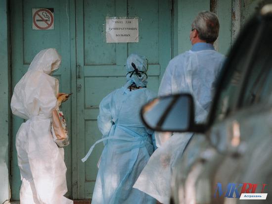В Астрахани коронавирус унес жизни еще двух женщин