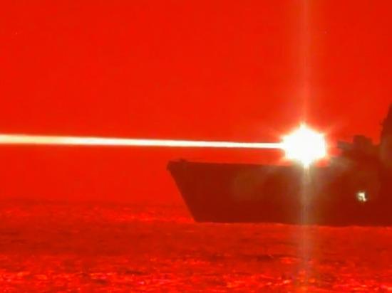 США испытали мощнейший боевой лазер: