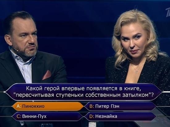 Пелагея Ханова проиграла 100 тысяч, не ответив на вопрос о Винни-Пухе