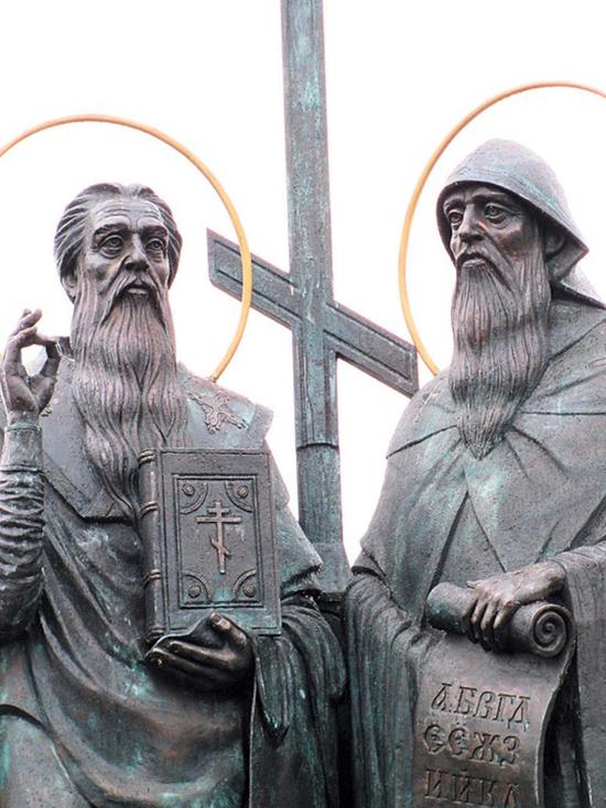 24 мая, в день Кирилла и Мефодия, что сбывается