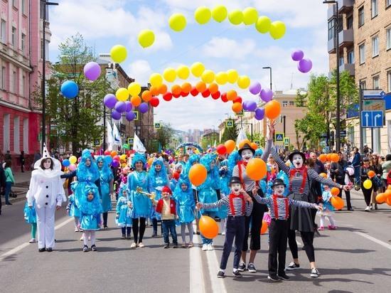 Детский карнавал в Красноярске пройдет онлайн