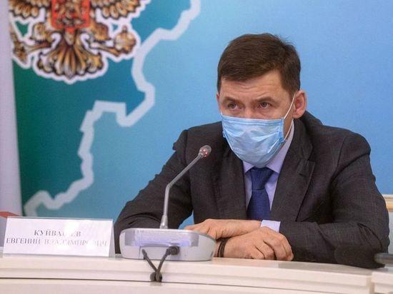 «В Каменске больных с подозрением на инсульт или инфаркт некуда везти», — сообщили губернатору