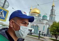 Московские мусульмане проявили сознательность: отметили Ураза-байрам, сидя по домам