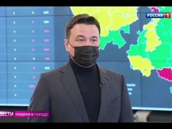 В Чехове и Серпухове будут штрафовать за отсутствие маски