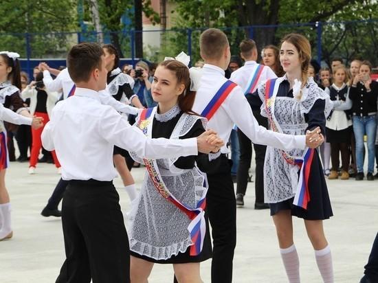 В столице Хакасии в режиме онлай пройдет «Последний школьный звонок» для выпускников