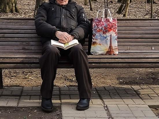 В Крыму пенсионеру отказали в пенсии из-за работы в Украинской ССР