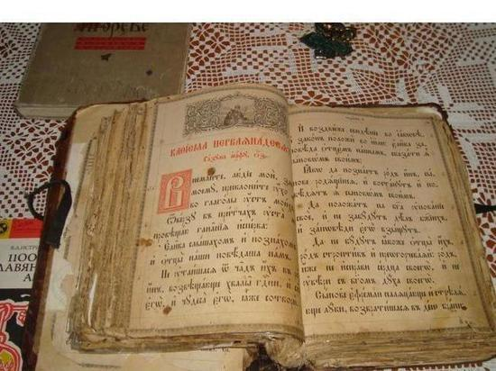 Калмыкия отмечает День славянской письменности и культуры