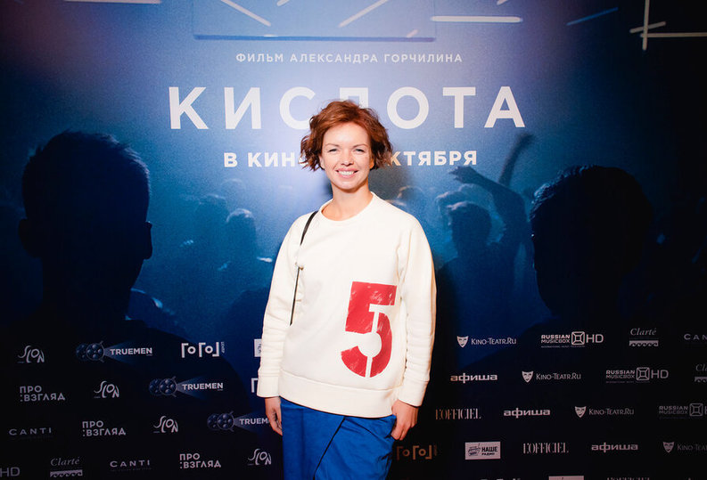Алиса Гребенщикова на самоизоляции поучаствует в спектакле к юбилею Бродского