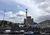 В Киеве прошел Майдан против Зеленского: националисты обвинили президента в измене