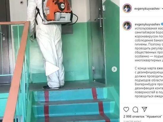 Губернатор Куйвашев заявил об обязательной уборке подъездов