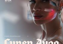 Телеведущая и блогер Айза Анохина стала героиней нового реалити-шоу на телеканале «Супер»