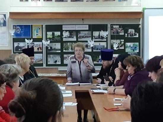 Серпуховская школа № 16 готовится к большому юбилею