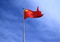 Китай обвинил США в подталкивании к новой холодной войне