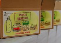 Сотрудники клуба «Равные возможности» продолжают помогать доставлять продуктовые наборы жителям, оказавшейся в трудной жизненной ситуации