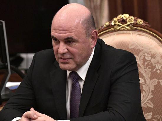Мишустин призвал россиян воздержаться от отдыха за границей