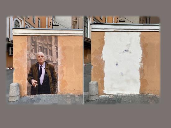 Завхоз школы уничтожила граффити с Бродским в Петербурге