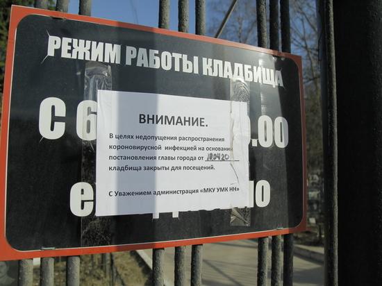 Экс-директору нижегородских кладбищ смягчили приговор