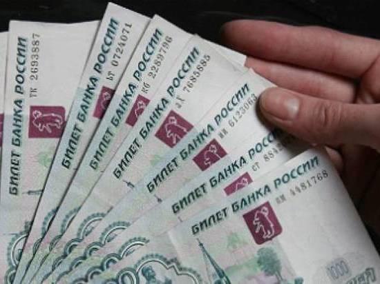 Калмыкия получит лишь 66,4 миллиона рублей