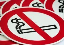 Пять кубанских предпринимателей привлекут к ответственности за рекламу табака в интернете