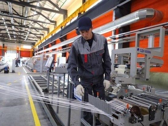 Новая площадка для инвесторов открылась в Дзержинске