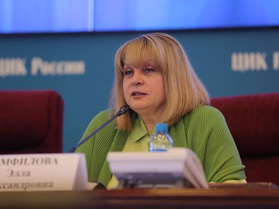 Эксперты оценили слухи о скорой отставке Эллы Памфиловой