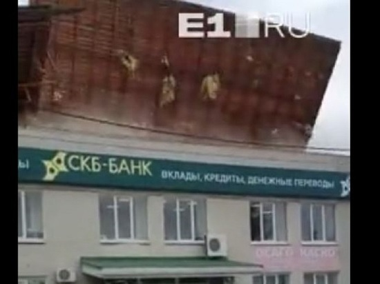 Губернатор Куйвашев выразил соболезнования погибшим в урагане и сообщил о разрушениях