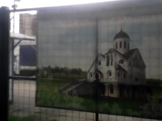 Недостаточно средств: в Москве приостановлено строительство храма Александра Невского