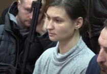 Киевский суд выпустил под залог подозреваемую в убийстве Шеремета