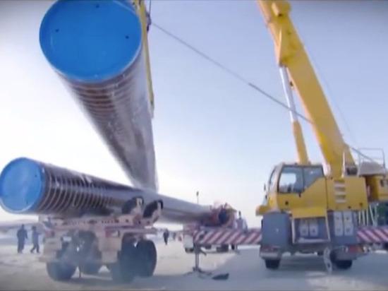 «Газпром» снижает объемы поставки по газопроводу Ямал—Европа