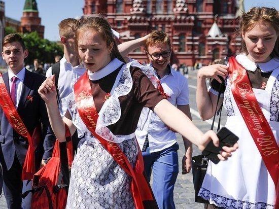 Российским школам могут разрешить провести очные выпускные