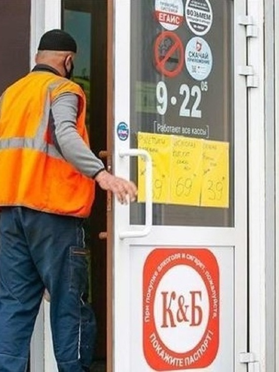 Из-за вспышки covid-19 на складе «Красного и белого» могут возбудить уголовное дело