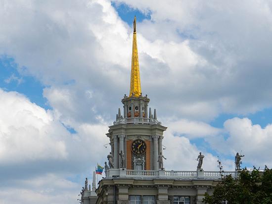 Мэрию обвинили в административном давлении при голосовании за новый район Екатеринбурга