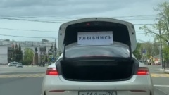 """В Ярославле """"Мерседес"""" оборудовали супер опцией """"Улыбнись"""""""