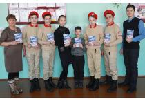 Восьмиклассница Таня Попова из небольшого села Творогово в Кабанском районе Бурятии стала одним из победителей федерального конкурса «Правнуки победителей»