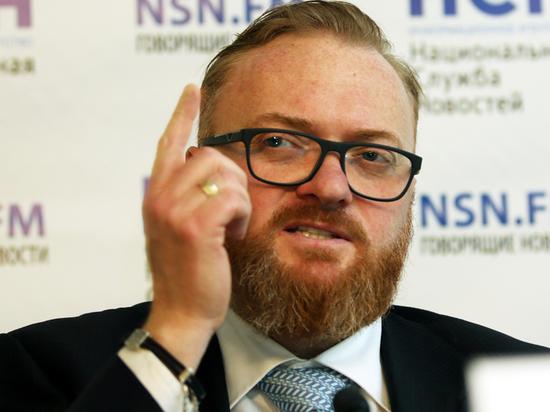 Депутат Госдумы раскритиковал «клянчащих» в кризис российских звезд