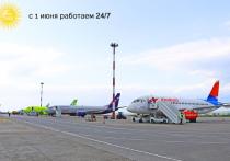 Аэропорт «Минеральные Воды» возобновляет работу в обычном режиме