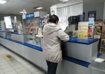 В ярославских отделениях Почты России установлены защитные экраны для безопасности клиентов и операторов
