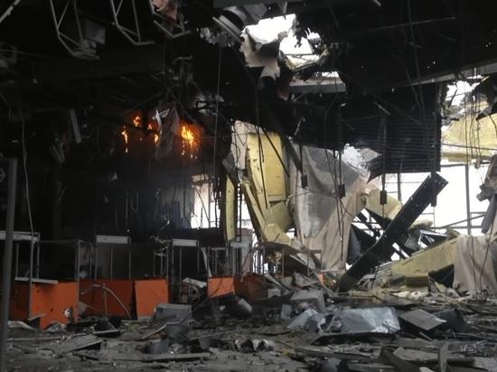 В ДНР рассказали, как взорвали