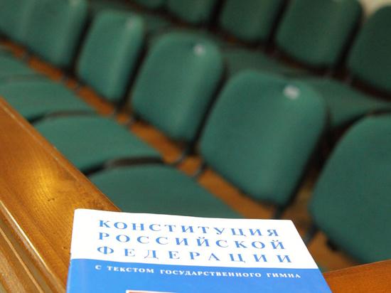 В Кремле оценили актуальность поправок к Конституции