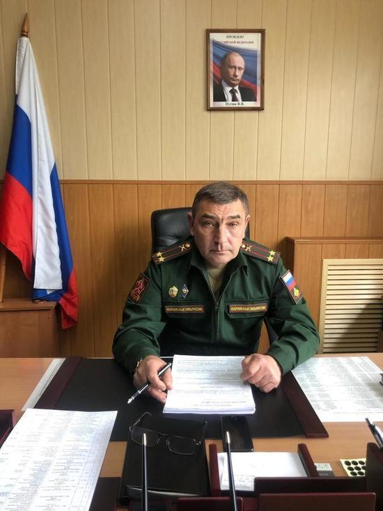 Новый военный комиссар приступил к своим обязанностям в Серпухове