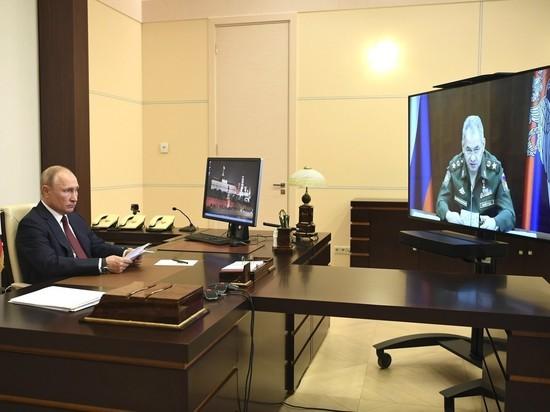 Шойгу должил Путину о вакцине против коронавируса