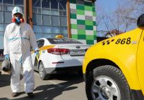 Безопасность дороже всего: названы расходы таксистов на дезинфекцию машин