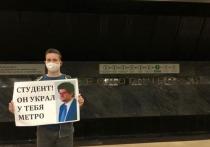 Пандемия может «добить» надежду на вторую линию метро в Екатеринбурге