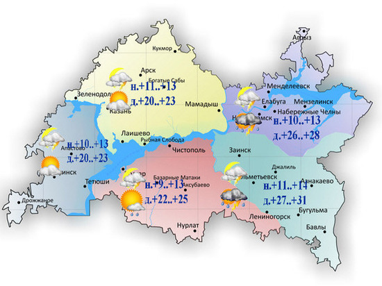В Татарстане 26 мая будет +31˚