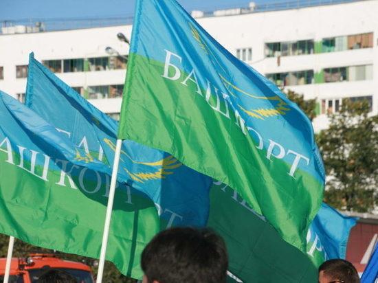 Для консолидации башкирского общества элитам следует сделать выводы из истории с «Башкортом»